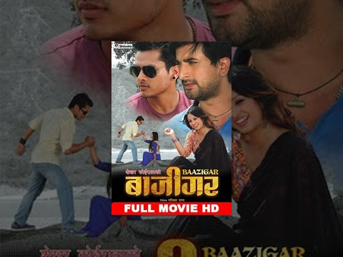 Thumbnail: New Nepali Movie | BAAZIGAR | बाजिगर | Full Movie | Jeevan Luitel | Anu Shah | HD
