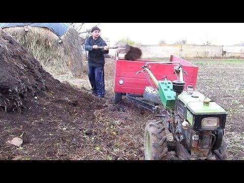 Удобряем огород перегноем