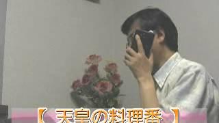 「天皇の料理番」実在!秋山徳蔵の三男の「父親像」 「テレビ番組を斬る...
