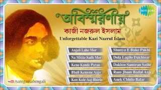Unforgettable Kazi Nazrul Islam | Shunya E Buke Pakhi | Nazrulgeeti Audio Jukebox