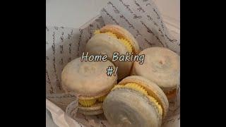 계란 한개 마카롱 만들기/앙글레즈 버터크림/초보 베이킹…