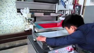 Flat Silk Screen Printing Machine