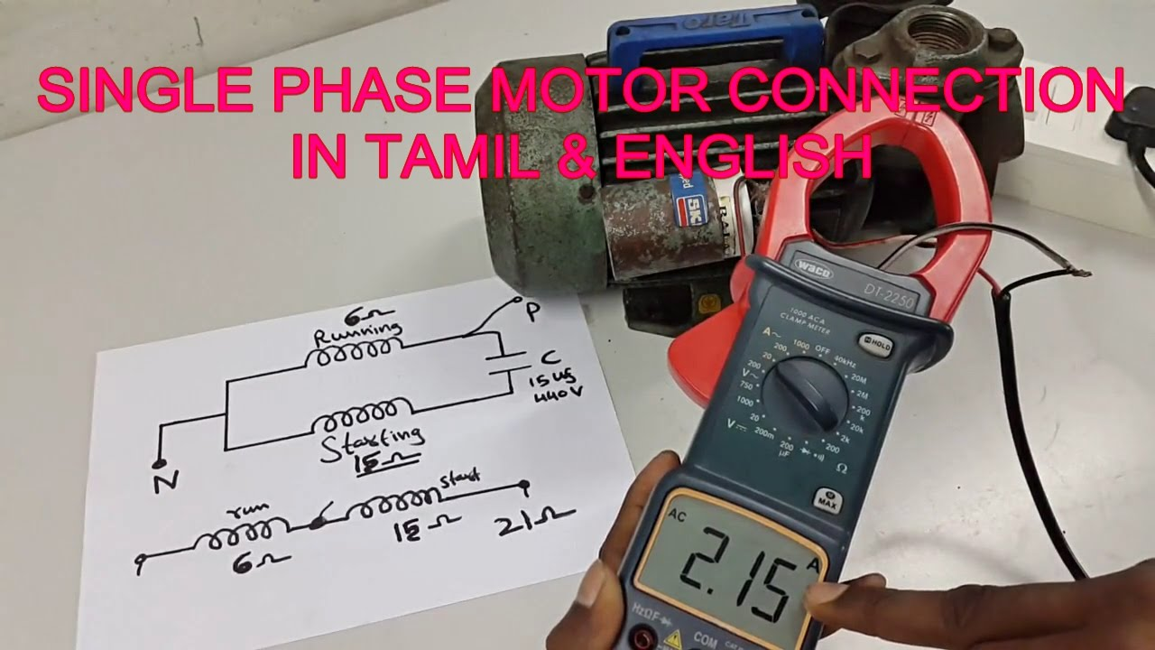 Single Phase Capacitor Start Induction Motor Connection Wiring Diagram Bennett Trim Tab How To Connect In Tamil English