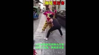 Lion dance without the costume