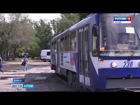 Трамвайное управление Бийска сменит вывеску на «Гортранс»
