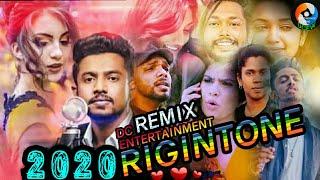 Sinhala Rigintone Song Remix 2020   Valentine Mix   Rigintone Mashup   New Sinhala Dj Remix 2020