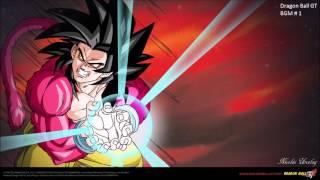 Dragon Ball GT - Prologue