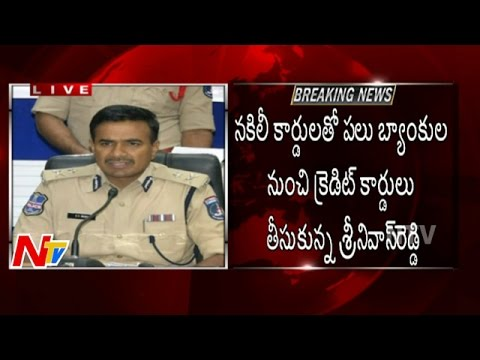New Way Of Fraud | Police Arrests Fake PAN and Voter Card Maker In Hyderabad | NTV