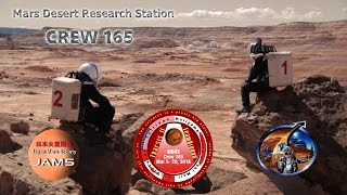 Mars Desert Research Station MDRS Crew 165 Highlight Video