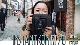 Rf70 Camera