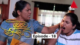 Oba Nisa - Episode 18 | 13th March 2019 Thumbnail