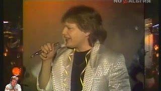 Download Юрий Антонов - От печали до радости. 1987 Mp3 and Videos