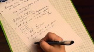 8 кл. Алгебра (Мордкович) п.22. Как построить график квадратичной функции