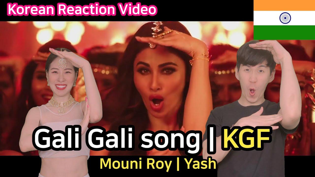 [Sub ENG] Koreans reaction |Gali Gali song | KGF | Yash & Mouni Roy | Neha Kakkar