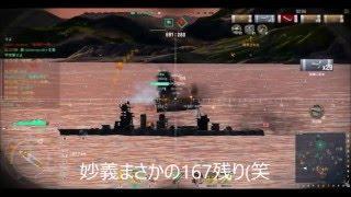 元鋼鉄艦長が乗るWoWs@駆逐艦グレミャーシチイで行くver11 新マップで7kill