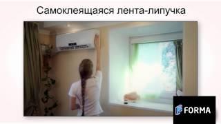 Самоклеящаяся лента липучка Unibob(, 2013-09-27T12:04:40.000Z)