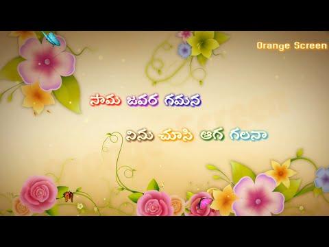 samajavaragamana-song-full-lyrical-video-in-telugu/ala-vaikuntapuramlo-movie/orange-screen-lyrics