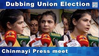 chinmayi-press-meet-hindu-tamil-thisai