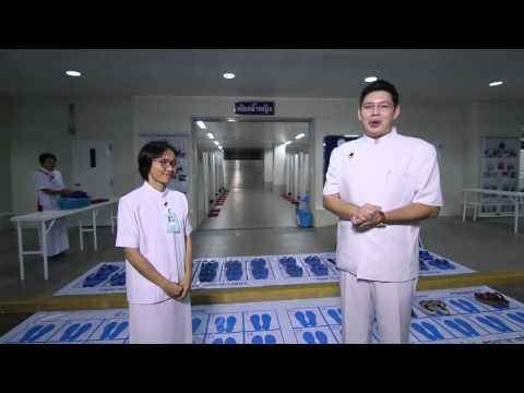 โครงการรักษ์วัด UG ห้องน้ำสะอาดและแห้ง ... ความดีสากล