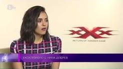 Като на Кино: Екслузивно интервю с Нина Добрев
