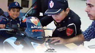 الطفل ياسر: البوليس استقبلوني فالولاية بحال يلا أنا هو الضابط ديالهم... وبغيت نولي بحال الحموشي