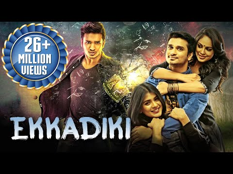 Hindi Dubbed Full Movie 2018 | Ekkadiki (2018) | New Released South Indian Full Hindi Dubbed Movie