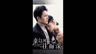 [Truyện tranh đam mỹ] Hào Môn Phong Vân - Chap 8 (bật chế độ 1080HD để xem nha mn)