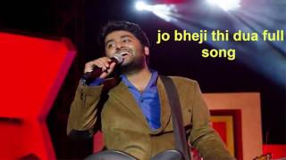 ***jo bheji thi dua wo jake aasman full song*** lyrics kise poochu.. hai aisa kyu? bejubaan saa ye jahaan khushi ke pal kahaan dhoondu? benishaan sa ...