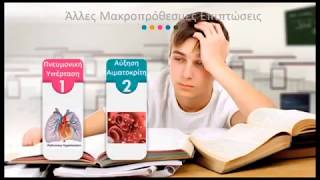 Εκπομπή 60 ΘΕΜΑ ΥΓΕΙΑΣ με τη Δήμητρα Μιχαλοπούλου 13 Σεπτεμβρίου 2018