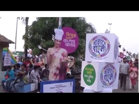 World's Biggest Food Festival 'Aahare Bangla' 2016   Kolkata, West Bengal, India   Part - 1