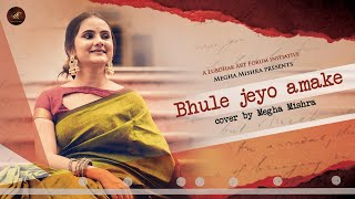Bhule Jeyo Amake | Cover | Megha Mishra | Amrita Singh | Arindom
