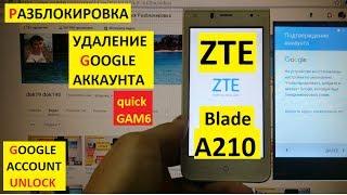 Разблокировка аккаунта google ZTE Blade A210 FRP Bypass Google account zte a210