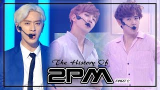 2PM SPECIAL PART 2★Since