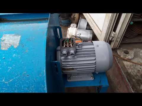 Вентилятор ВЦ 14-46 №5 (5,5kw 960об/мин)