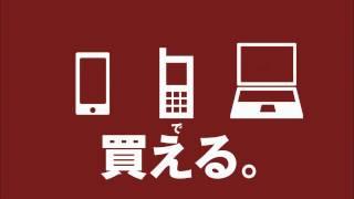 地方競馬のネット投票|楽天競馬(便利 女性編)