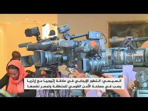 السيسي يصل الخرطوم.. ماذا في أجندته؟  - نشر قبل 2 ساعة