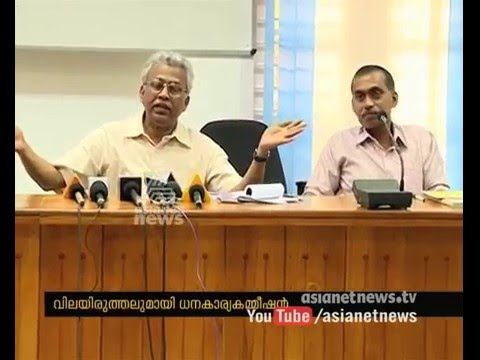 Fifth Finance Commission flays  Kozhikode Corporation