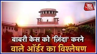 Khabardaar: How Babri Masjid Demolition Case And Ram Mandir Movement Evolved Over The Years