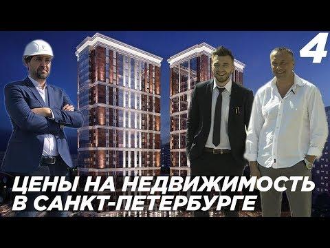 Строительная компания Bau City. Недвижка за миллиард рублей!