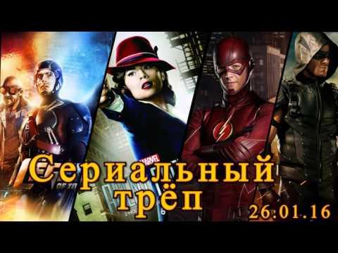 Волчонок сезон 0,1,2,3,4,5,6 (2011) смотреть онлайн или