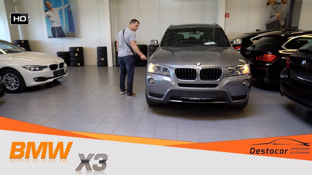 Новый BMW X3 2018 Обзор - YouTube