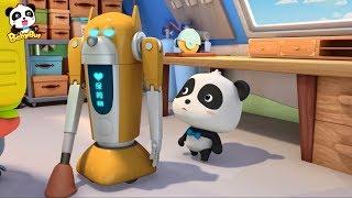 おてつだいロボット| 赤ちゃんが喜ぶアニメ | 動画 | BabyBus