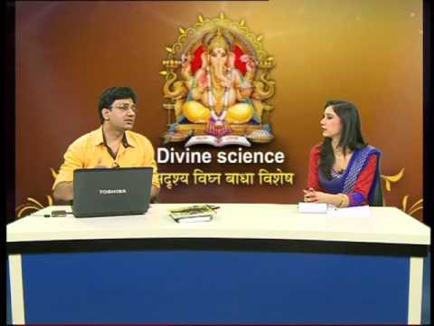 Divine Science 5