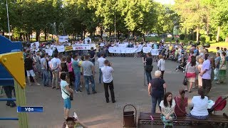 В Уфе обманутые дольщики устроили масштабный митинг