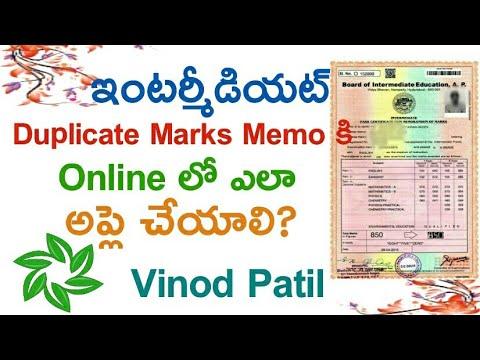 ap intermediate marks memo download 2016