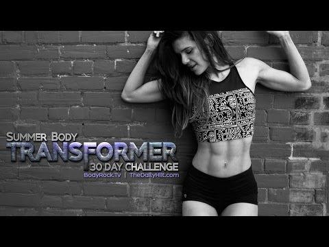 Трансформация тела - День 22