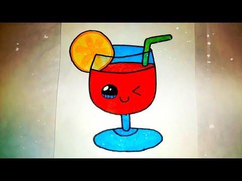 Как нарисовать напиток