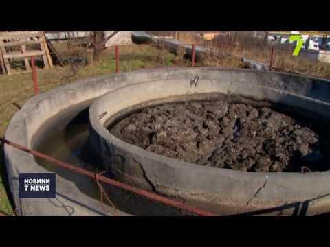 Новости 7 канал Одесса: В смт Таїрове роками не можуть реконструювати очисні споруди