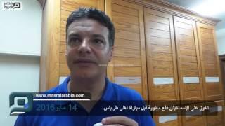 مصر العربية    الفوز على الإسماعيلي دفع معنوية قبل مباراة اهلي طرابلس