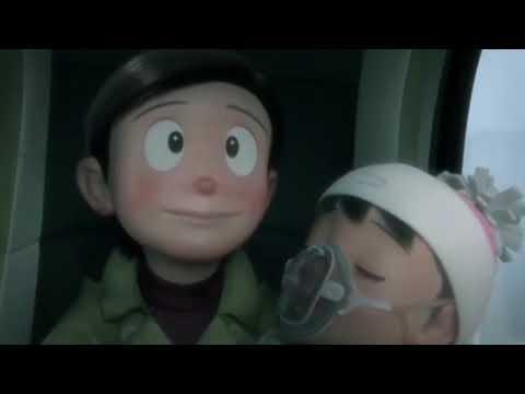 Ik Pal Yahi Tera Mera - Saim Bhatt - Nobita & Sizuka
